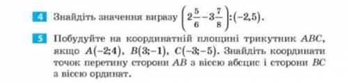 Здравствуйте! Кто может сделать математику??? Буду благодарна