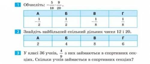 Кто может сделать математику???