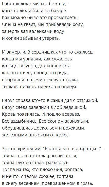 Выполнить анализ стихотворения Е .Евтушенко