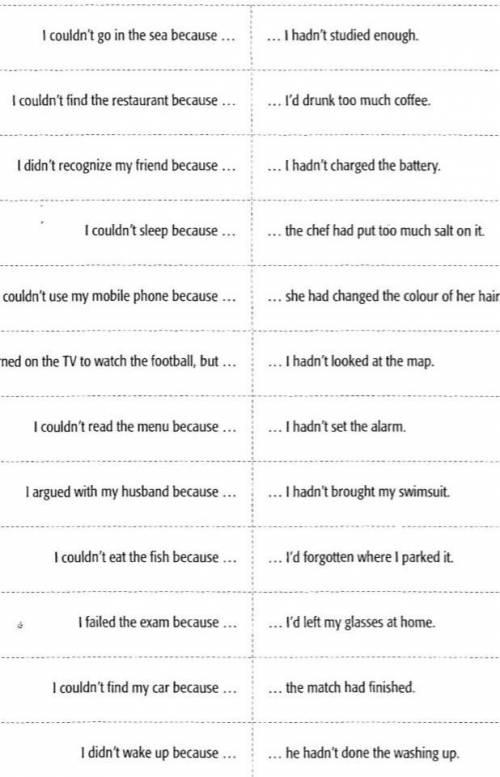 Соедините фразы по английскому языку. ps можно скрин