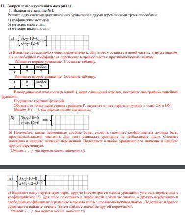 80 баллов задание по алгебре