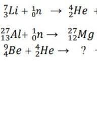 Физика 11 кла НА ФОТО!!!!