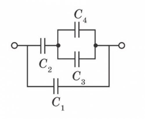 Визначити ємність батареї конденсаторів (див. рисунок), якщо C₁=4 мкФ,C₂=2 мкФ,C₃=6 мкФ,C₄=2,5 мкФ.