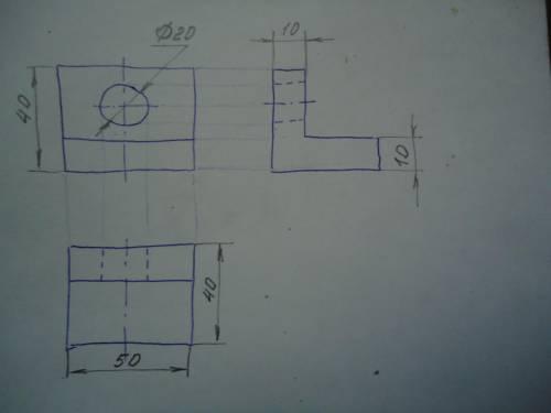 Сделайте эскиз чертежа трёх видов детали и проанализируйте ее форму только начертите правильно ,чтоб