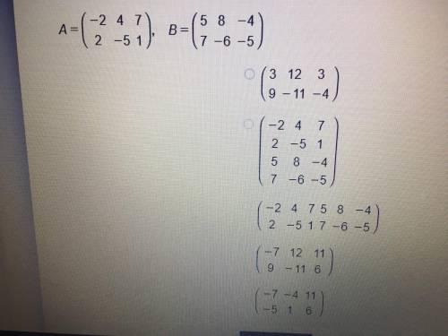 Вычислите сумму матриц А и В