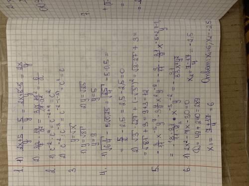 До ть написати контрольну роботу з алгебри будь ласка