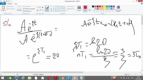 Почему в этом уравнении написан именно логарифм 20, а не какого-то другого числа, почему именно 20?