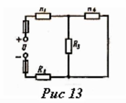 Расчёт параметров электрических цепей постоянного тока,. Данные R1, Ом-2 R3,ом - 11 R3,Ом - 90 R4,О