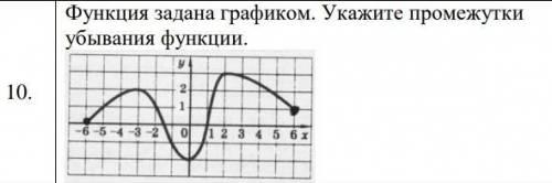 Решите математику