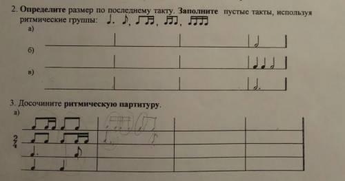 с музыкой, только не берите просто