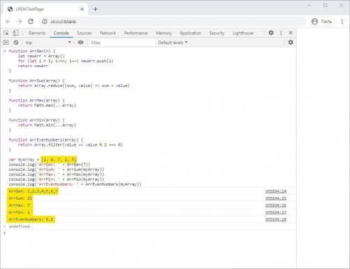 a. Написать функцию, которая принимает в качестве параметра число n. Результатом работы функции явля