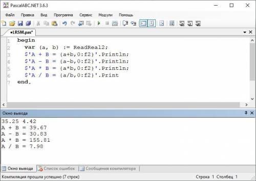 Простой калькулятор ограничение по времени на тест 2 секунды ограничение по памяти на тест 64 мегаба