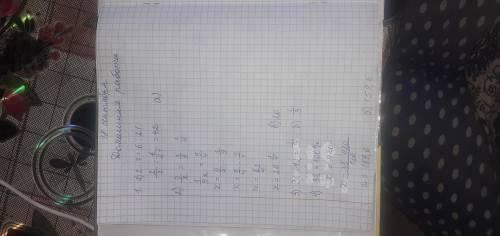 Математика 6 класс ответы на самостоятельную работу