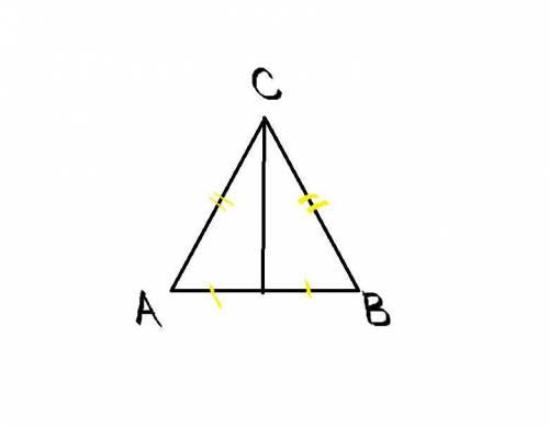 Вычисли периметр треугольника BCA и сторону AB, если CF — медиана, CA=BC=160смиFB=60см. (Укажи длину