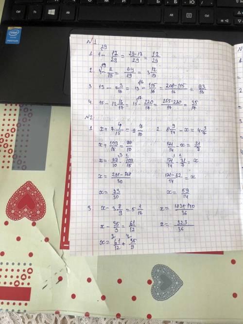Все задания Математика. 6 класс. 