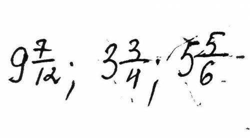 Запиши сумму в виде смешанного числа. с математикой! )