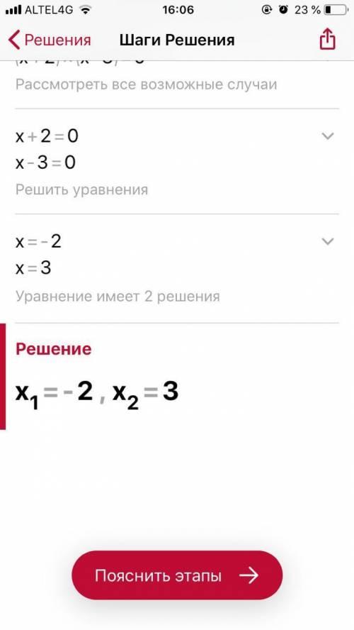 ста, можете на листочке расписать,кто знает математику