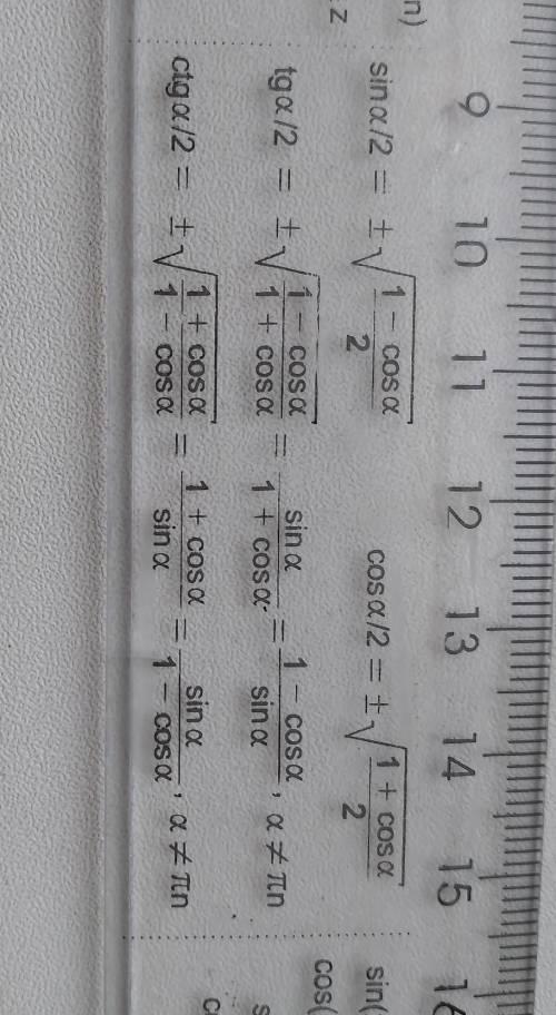Найти значение выражения (sin α – cos α)^2 + 6 sin α ∙ cos α, если известно, что sin α + cos α = 0,8