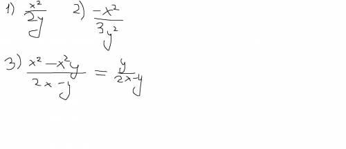 решить (а,б,в)