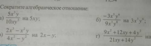 решить (а, б,в)