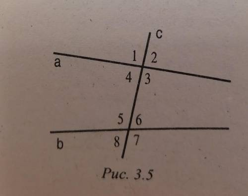 ОТ По рис 3.6 записать пары на крест лежащих углов, соответственно углов, односторонний углов, если: