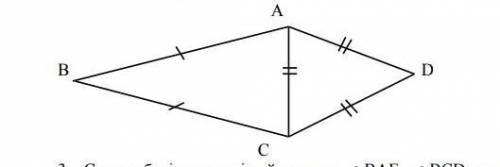 Найдите значение <BCA, как показано на рисунке, используя <BAD = 120 °, <D = 80 °