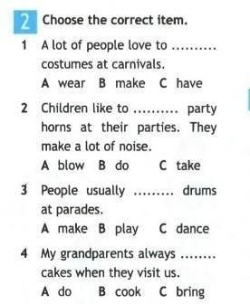 Английский язык, 6 класс я не поняла где что вставлять...