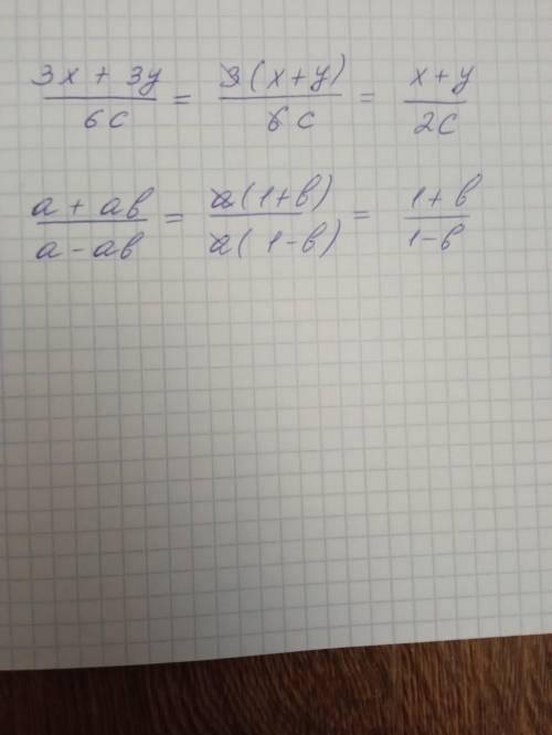 с алгеброй,7 класс
