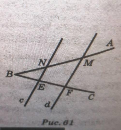 паралельні прямі с і d перетинають сторони кута АВС. Знайдіть відрізок ЕF, якщо ВЕ=4 см, МN=9 см, ВN