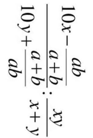 написать программу вычисления выражения: