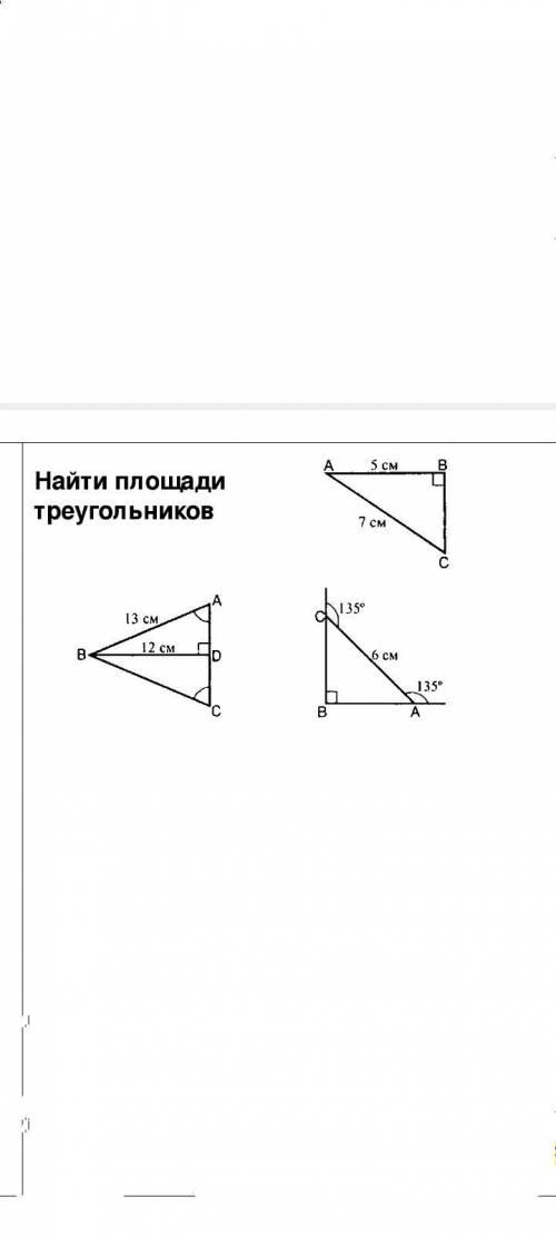 кто шарит в геометрии