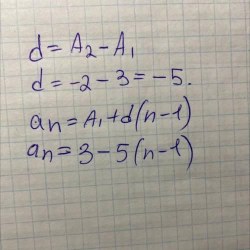 A1=3. A2=-2 знайти Аn