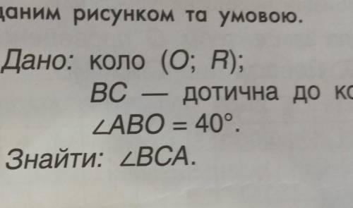 умоля даю 40 б