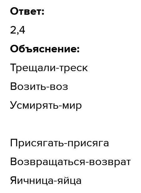 Укажите варианты ответов, в которых во всех словах одного ряда содержится безударная проверяемая гла