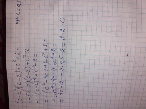Найдите значение выражения (2-с)(c-2)+c^2+2 при c = 0,5.