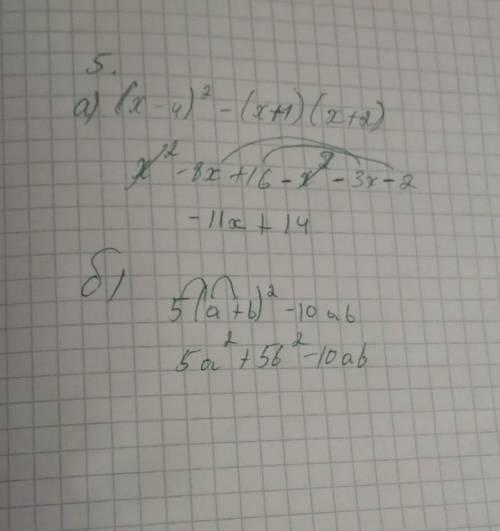 5. Упростите выражение: а) (х - 4)²- (х + 1)(х+2)варианты ответов:1)-11x+3 2) 11x-3 3) 11x-6 4) -11x
