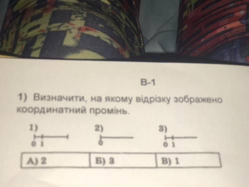, за правильный ответ дам)