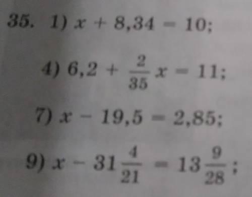 Найдит 8. 52; 35. 1) x + 8,34 = 10; 6 2 35 х = 4) 6,2 + 2) 9,26 + x = 13,1; 3) x + 27 9 5 = 11; 5) x